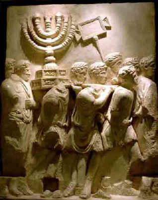 Menorah est esclaves juifs sur l'arc de Titus à Rome