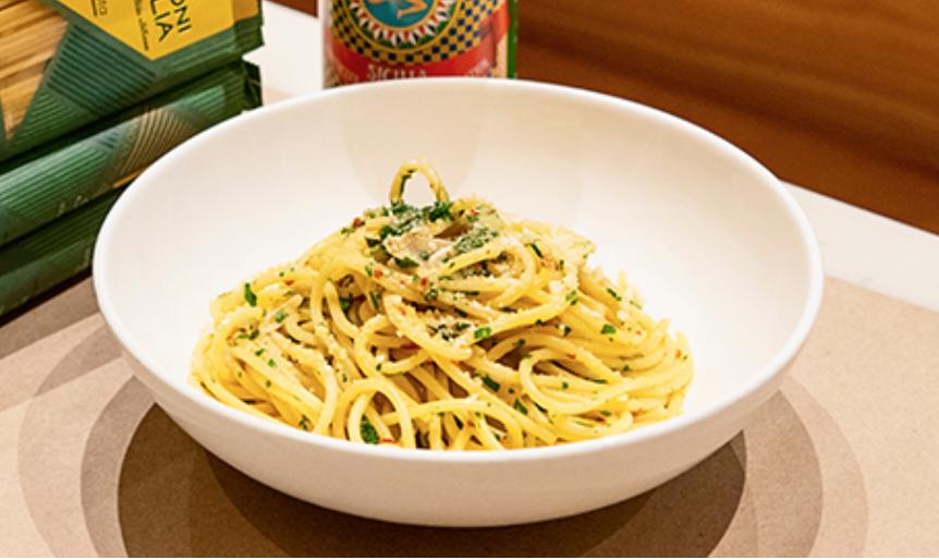 Recipe Spaghetti With Garlic Olive Oil And Red Chili Pepper