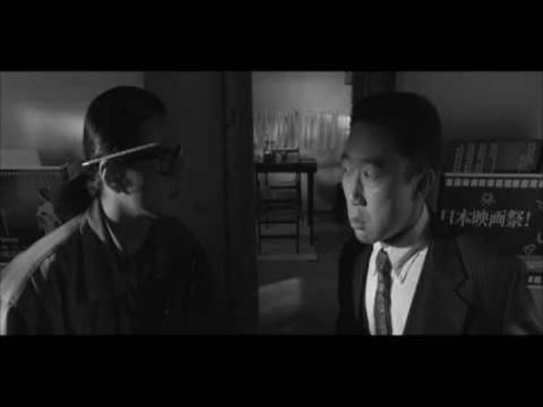The 8th Samurai Trailer